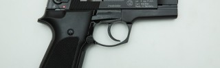 Walther P88 Compact (schwarz)